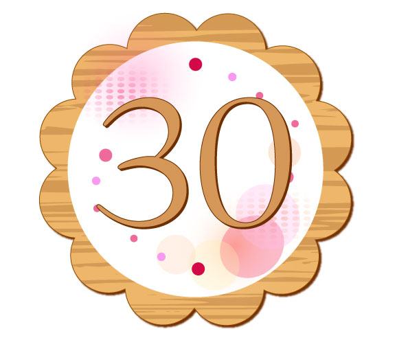 30という数字が書いてある円形のイラスト