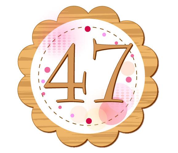 47という数字がメインに書かれているイラスト