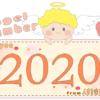 数字の2020と天使が描かれているイラスト