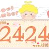 数字の2424と天使が描かれているイラスト
