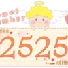 数字の2525と天使が描かれているイラスト