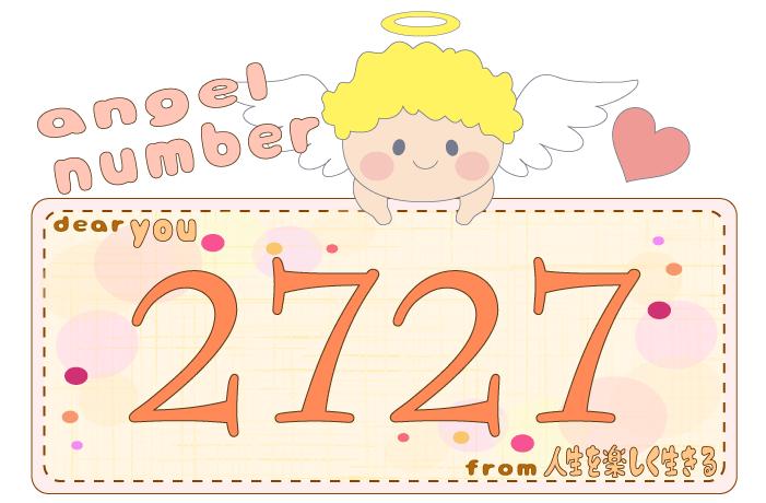 数字の2727と天使が描かれているイラスト