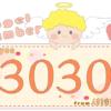 数字の3030と天使が描かれているイラスト