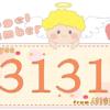 数字の3131と天使が描かれているイラスト