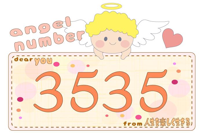 数字の3535と天使が描かれているイラスト