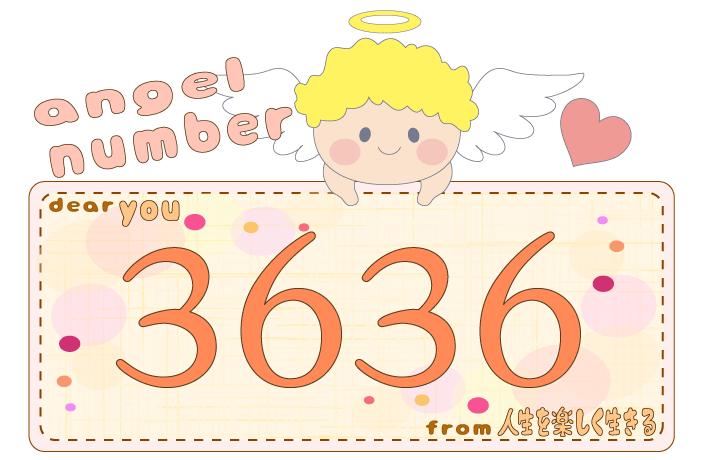 数字の3636と天使が描かれているイラスト