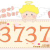 数字の3737と天使が描かれているイラスト