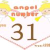 数字の31と天使が描かれているイラスト