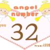 数字の32と天使が描かれているイラスト