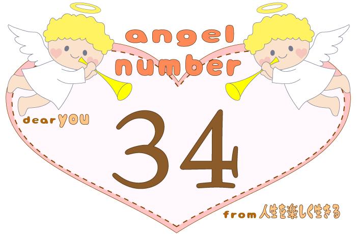 数字の34と天使が描かれているイラスト