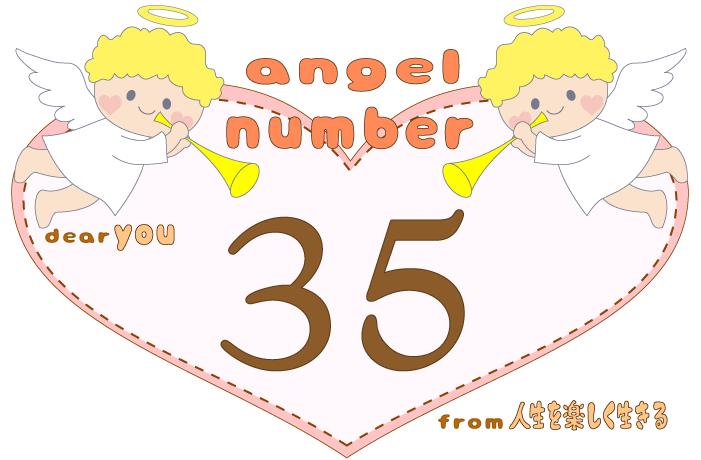 数字の35と天使が描かれているイラスト