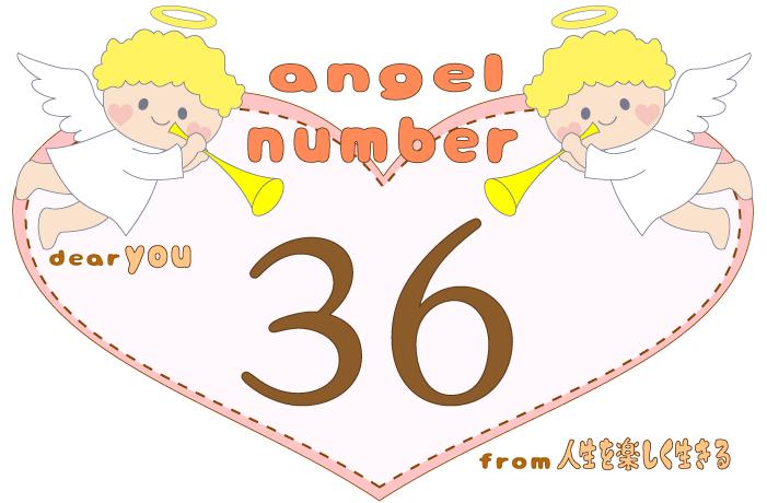 数字の36と天使が描かれているイラスト