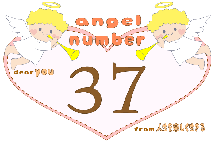 数字の37と天使が描かれているイラスト