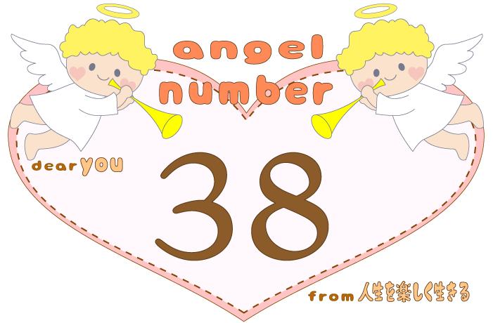 数字の38と天使が描かれているイラスト