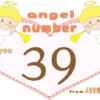数字の39と天使が描かれているイラスト