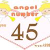 数字の45と天使が描かれているイラスト