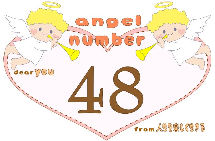 数字の48と天使が描かれているイラスト
