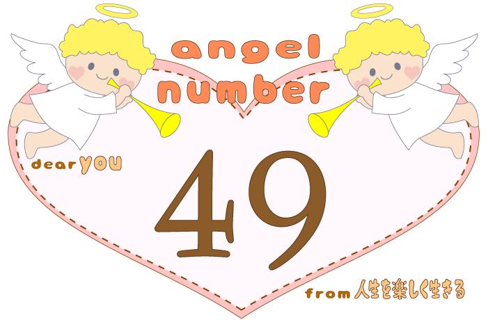 数字の49と天使が描かれているイラスト