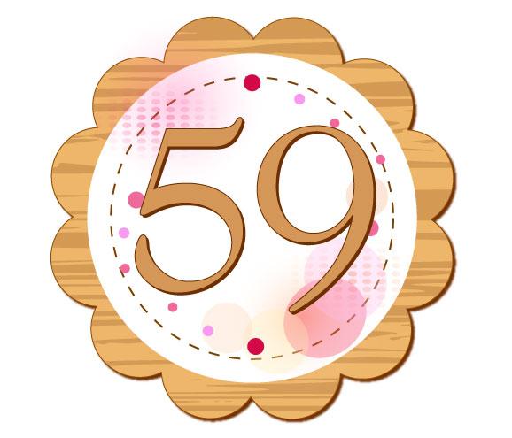 59の数字が中心に描かれているイラスト