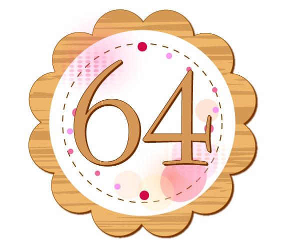 64が中心にある円形のイラスト
