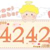 数字の4242と天使が描かれているイラスト