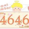 数字の4646と天使が描かれているイラスト