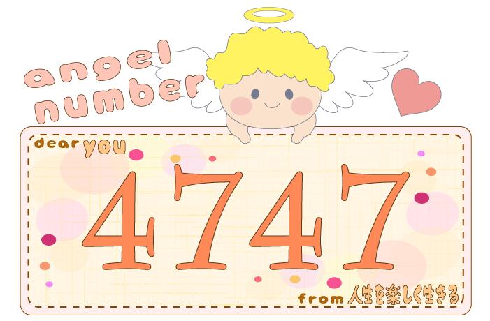 数字の4747と天使が描かれているイラスト