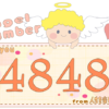 数字の4848と天使が描かれているイラスト
