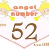 数字の52と天使が描かれているイラスト
