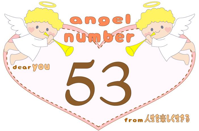 数字の53と天使が描かれているイラスト