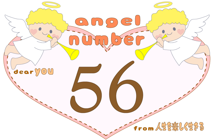 数字の56と天使が描かれているイラスト