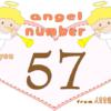 数字の57と天使が描かれているイラスト