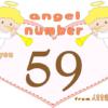 数字の59と天使が描かれているイラスト