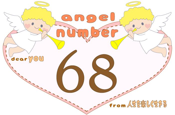 数字の68と天使が描かれているイラスト