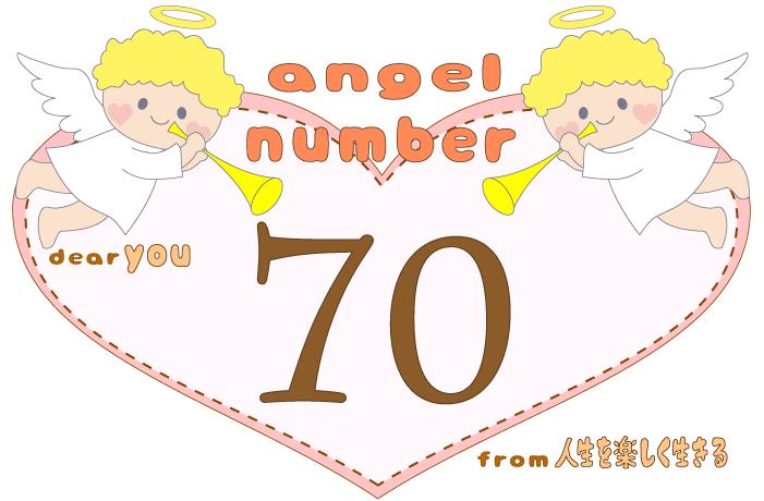 数字の70と天使が描かれているイラスト