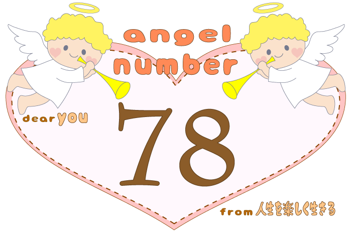 数字の78と天使が描かれているイラスト