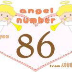数字の86と天使が描かれているイラスト
