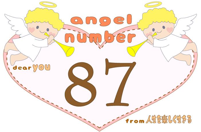 数字の87と天使が描かれているイラスト