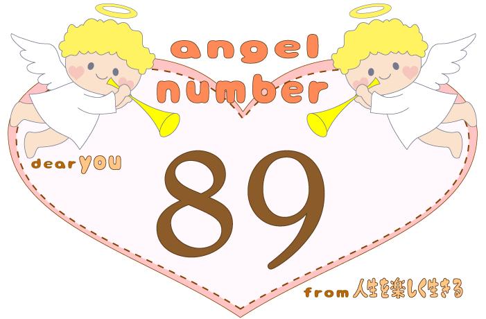 数字の89と天使が描かれているイラスト