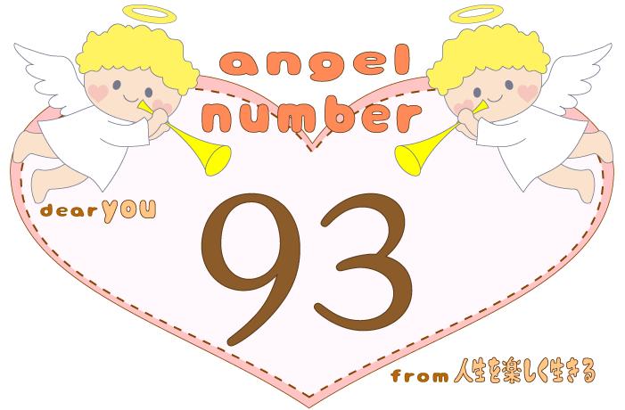 数字の93と天使が描かれているイラスト