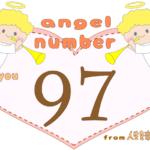 数字の97と天使が描かれているイラスト