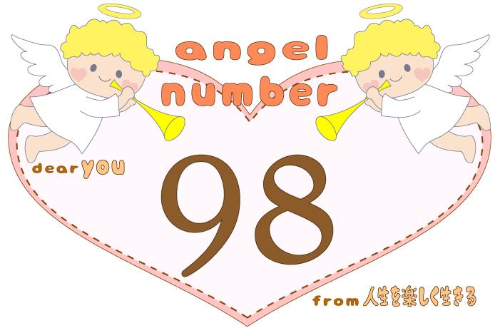 数字の98と天使が描かれているイラスト