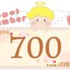 数字の700と天使が描かれているイラスト