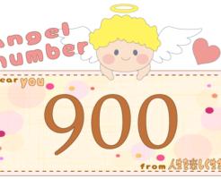 数字の900と天使が描かれているイラスト