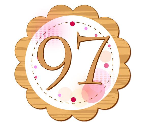 97という数字が丸の中央に描かれているイラスト