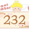 数字の232と天使が描かれているイラスト