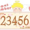 数字の1234567と天使が描かれているイラスト