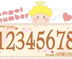 数字の12345678と天使が描かれているイラスト