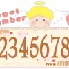 数字の123456789と天使が描かれているイラスト
