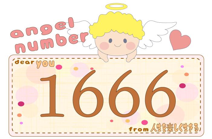 数字の1666と天使が描かれているイラスト